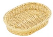 Elliptic rattan basket (primary)WH6517